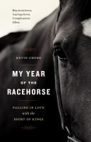 My Year of the Racehorse