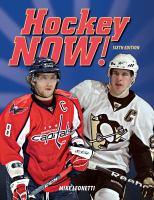 Hockey Now