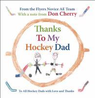 Thanks to My Hockey Dad