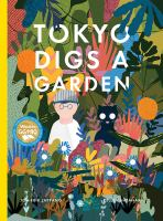 Media Cover for Tokyo Digs a Garden