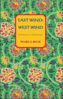 East Wind, West Wind