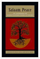 Salaam, Peace