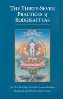 The Thirty Seven Practices of Bodhisattvas