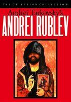 Андрей Рублев - Andrei Rublev