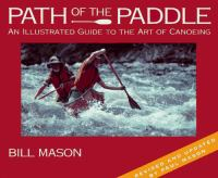 Path of the Paddle