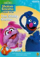 Shalom Sesame - The Sticky Shofar
