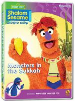 Shalom Sesame - Monsters in the Sukkah