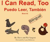 I Can Read, Too