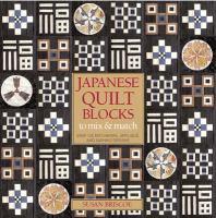 Japanese Quilt Blocks to Mix & Match