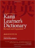 The Kōdansha Kanji Learner's Dictionary