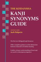 The Kōdansha Kanji Synonyms Guide