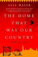 The Home That Was Our Country