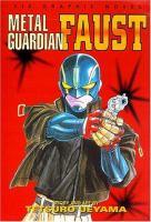 Metal Guardian Faust