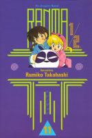 Ranma 1/2, Vol. 11