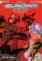 Gundam : The Origin, Activation Section III