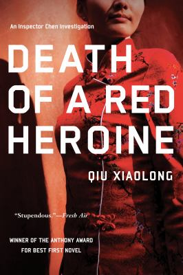Cover image for Death of A Red Heroine
