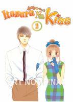 Itazura Na Kiss [vol.] 02