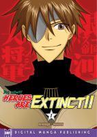 Heroes Are Extinct!!