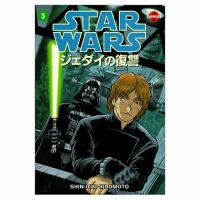 Star Wars, Return of the Jedi