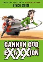 Cannon God Exaxxion