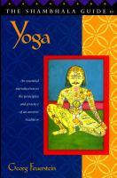 The Shambhala Guide To Yoga
