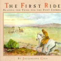 The First Ride