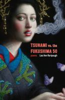 Tsunami Vs. the Fukushima 50