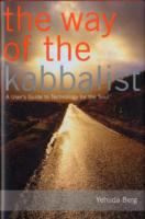 The Way of the Kabbalist