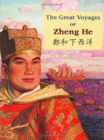 Great voyages of Zheng He