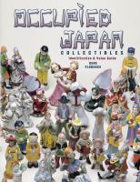 Occupied Japan Collectibles