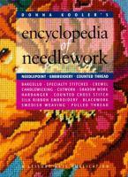 Donna Kooler's Encyclopedia of Needlework