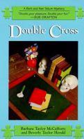 Double Cross : A Bert And Nan Tatum Mystery