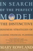 In Search of the Perfect Model
