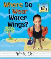 Where Do I Wear Water Wings?