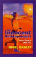 The Innocent Anthropologist