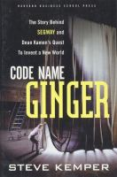 Code Name Ginger