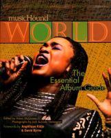MusicHound World