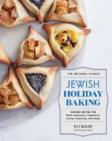 The Artisanal Kitchen: Jewish Holiday Baking