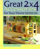 Great 2 X 4 Accessories for your Home
