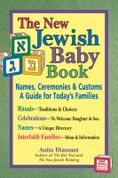 The New Jewish Baby Book