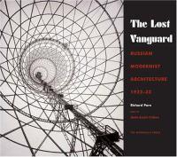 The Lost Vanguard