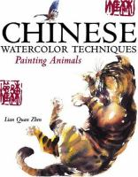 Chinese Watercolor Techniques