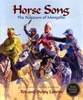Horse Song