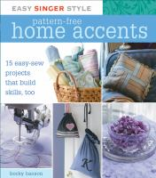 Pattern-free Home Accents