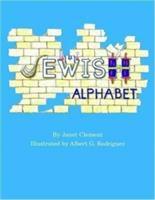 Jewish Alphabet