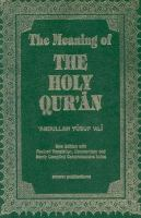 The Meaning of the Holy Qur'ān