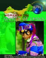 Women in the World of China