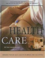 Health Care (Mason Crest)