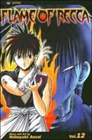 Flame of Recca, Vol. 12