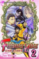 Fushigi Yugi, Genbu Kaiden, Vol. 2